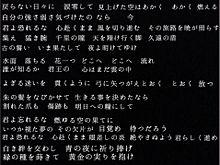 あきこ 暁 志方
