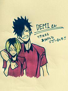DEMIさんリクエストの画像(ココちゃんに関連した画像)