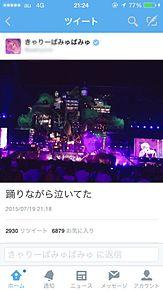 KPP きゃりーぱみゅぱみゅの画像(Nakajinに関連した画像)