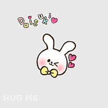 だいすき♡の画像(プリ画像)