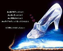 ガラスの靴 ポエムの画像155点|完全無料画像検索のプリ画像💓byGMO