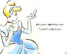 0時前のツンデレラ倖田來未歌詞画像ホーム画かわいいおしゃれの画像(倖田來未に関連した画像)