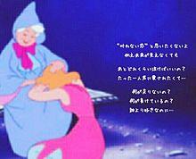 Esperanza西野カナ歌詞画像ホーム画かわいいおしゃれ切ないの画像(かわいいおしゃれに関連した画像)