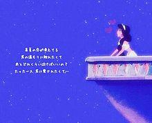 Esperanza西野カナ歌詞画像ホーム画かわいいおしゃれ夏の画像(かわいいおしゃれに関連した画像)