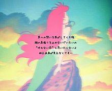 Esperanza西野カナ歌詞画像ホーム画かわいいおしゃれ人魚姫の画像(かわいいおしゃれに関連した画像)