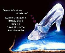 Lemon米津玄師ポエム歌詞画像ラインホーム画かわいいおしゃれ涙の画像(おしゃれ ラインホームに関連した画像)