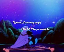 叶わない恋愛してる切ない失恋先生先輩思い出夜空星夜景色映画夏花火の画像(ラインに関連した画像)