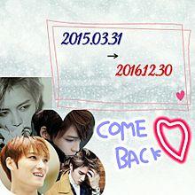 COME BACK*JJ    01の画像(JJに関連した画像)