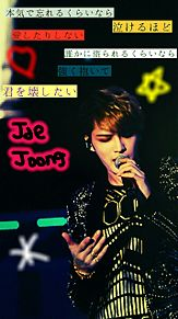 COME BACK*JJ    03の画像(JJに関連した画像)