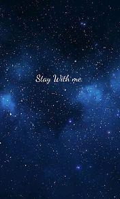 Stay with me.の画像(meに関連した画像)