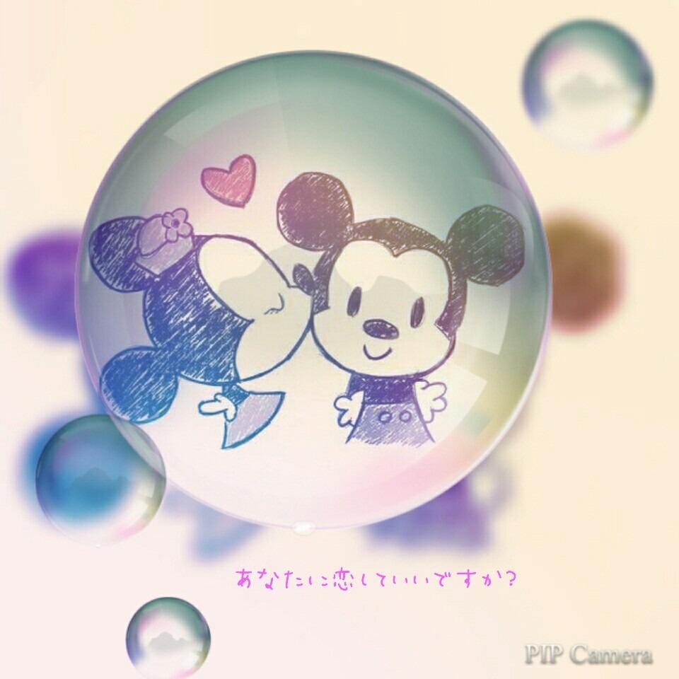 MiWaの画像 p1_16