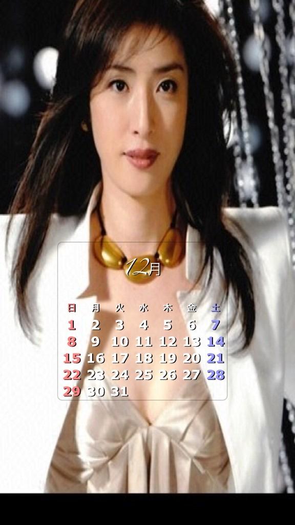 カレンダー 2013 12 カレンダー : 天海祐希 2013.12カレンダー の ...