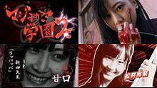 松井玲奈ゲキカラ甘口の画像(甘口に関連した画像)