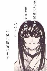 保存→ぽち☆の画像(雪代巴に関連した画像)