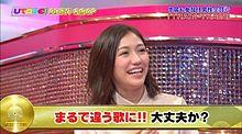 渡辺麻友まゆゆの画像(プリ画像)