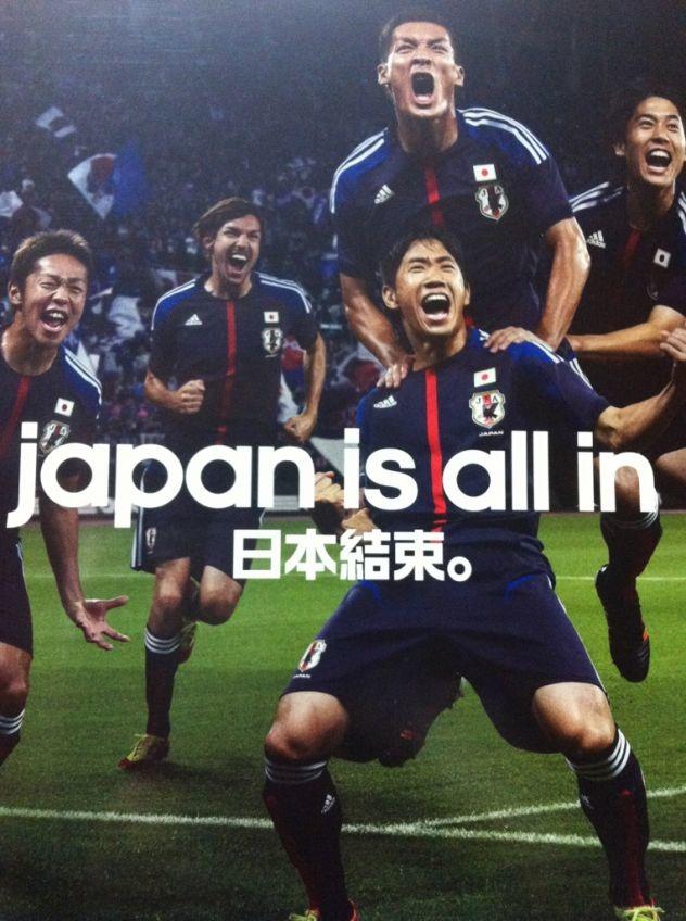 NAVER まとめ決定!!W杯サッカー日本代表23人 日程