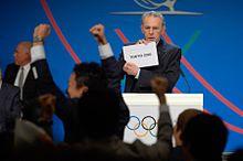 東京オリンピック プリ画像