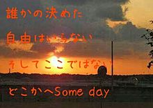 ワイルドアットハート/嵐の画像(プリ画像)