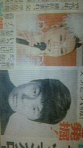 昔のミッツマングローブの画像(プリ画像)