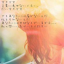 ぷにゃこさんリクの画像(#既婚者に関連した画像)