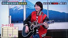 ギター弾く翔さんの画像(プリ画像)