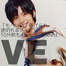 ☆KENTY*神担☆さんリクの画像(プリ画像)