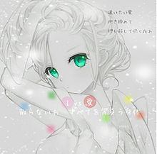 I vs 愛の画像(両想い/両思い/寂しい/女の子に関連した画像)