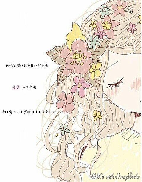 恋色に咲け(説明文読んでくれると嬉しいです)の画像(プリ画像)