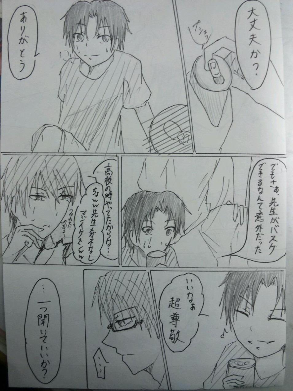ホークアイ (マーベル・コミック)の画像 p1_31