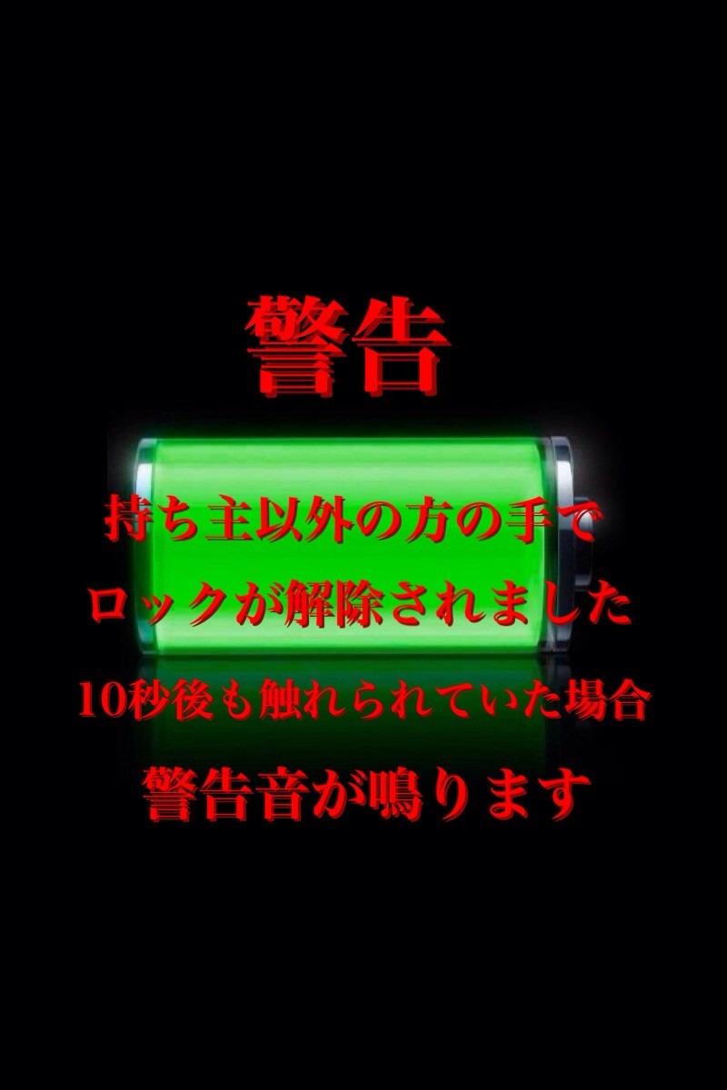 Iphone5 ロック画面ネタ 完全無料画像検索のプリ画像 Bygmo