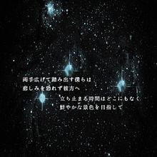 藍井エイル 歌詞画の画像(プリ画像)