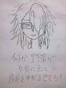 伏見猿比古の画像(アニメKに関連した画像)