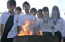溝端淳平×染谷将太の画像(生徒諸君に関連した画像)