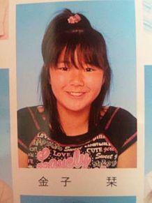 金子栞 金ちゃん SKE48の画像(卒アルに関連した画像)