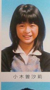 小木曽汐莉 しおりん ゴマ SKE48の画像(卒アルに関連した画像)