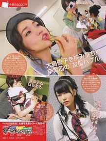 友撮 AKB48の画像(友撮に関連した画像)