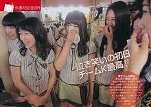 平田梨奈 大島優子 島田晴香 古畑奈和 AKB48 SKE48の画像(友撮に関連した画像)