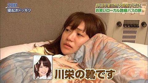 大島優子 AKB48の画像 プリ画像