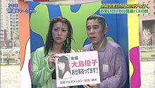 大島優子 岡村隆史の画像(コマーシャルに関連した画像)