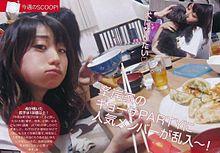 大島優子 AKB48の画像(友撮に関連した画像)