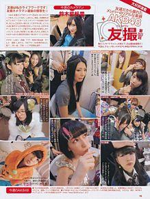 友撮 AKB48 SKE48 NMB48の画像(友撮に関連した画像)