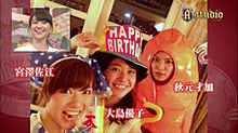 宮澤佐江 大島優子 秋元才加 SKE48 AKB48の画像(秋元才加に関連した画像)