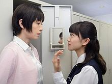 宮沢りえ 大島優子の画像(宮沢りえに関連した画像)