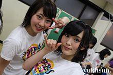 藤江れいな 山本彩 NMB48 AKB48の画像(愛知に関連した画像)