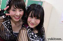 藤江れいな 矢倉楓子 NMB48 AKB48の画像(愛知に関連した画像)