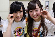 山本彩 東由樹 NMB48 AKB48の画像(愛知に関連した画像)