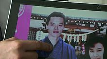 遠藤憲一 名取裕子の画像(名取裕子に関連した画像)