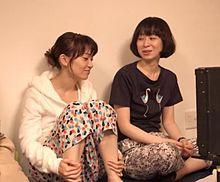 大島優子 タナダユキの画像(ミノン 大島優子に関連した画像)