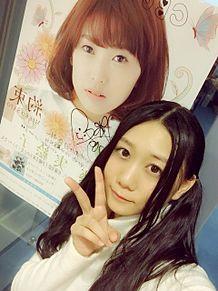 古畑奈和 SKE48の画像(プリ画像)