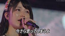 横山由依 ゆいはん AKB48の画像(in横浜に関連した画像)